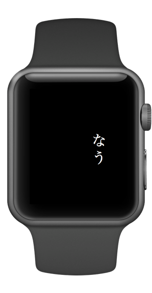 Apple Watch壁紙