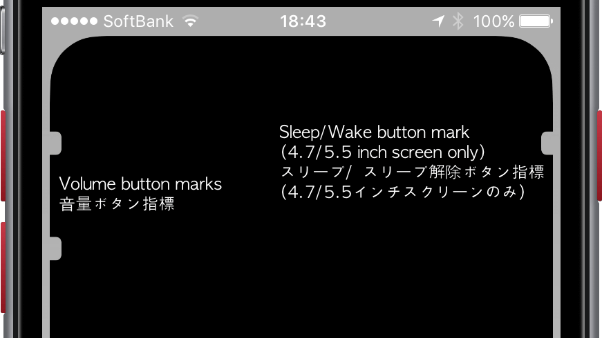 新作マークの壁紙のボタンの説明