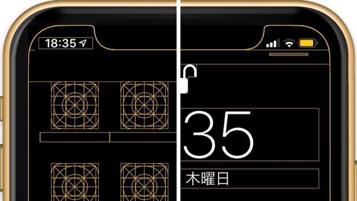 設計図の壁紙r Blueprint R Mysterious Iphone Wallpaper