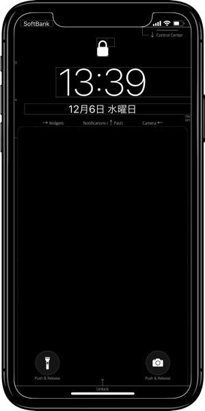 meet 28173 1329f Xモニターの壁紙/X Monitor - Mysterious iPhone Wallpaper