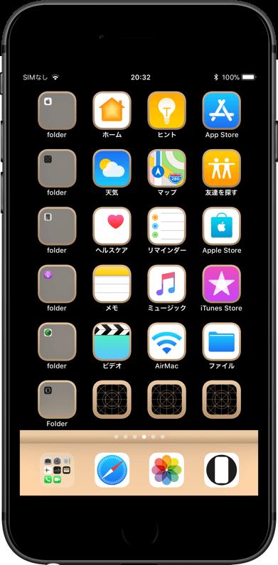 新作iOS 11新古典壁紙